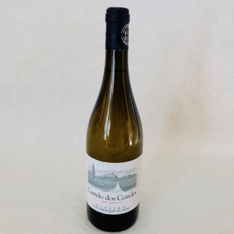 Galician Ribeiro white wine